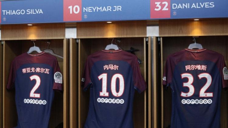 Nouvel accord de diffusion de la Ligue 1 en Chine