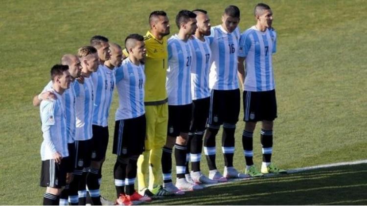 Rencontres france argentine
